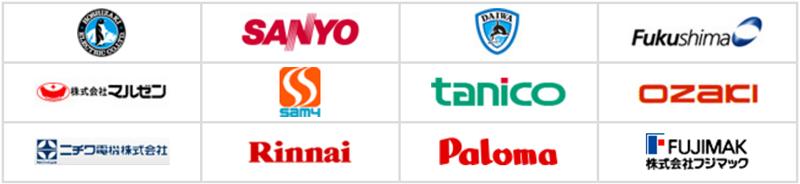 岡山県で厨房機器や店舗用品を高額買取致します。