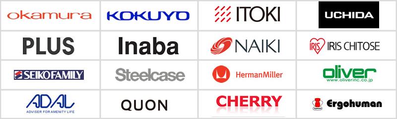 okamura(オカムラ),KUKUYO(コクヨ),ITOKI(イトーキ),UCHIDA(内田洋行)などの事務机・書庫・テーブル・ロッカーチェアーを買取致します