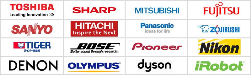 SONY(ソニー)・SHARP(シャープ)・Panasonic(パナソニック)・MITSUBISHI(三菱)・SANYO(サンヨー)・HITACHI(日立)