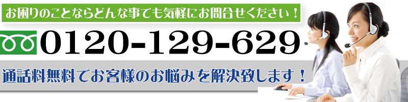 岡山県で不用品を出張買取するリサイクルショップ